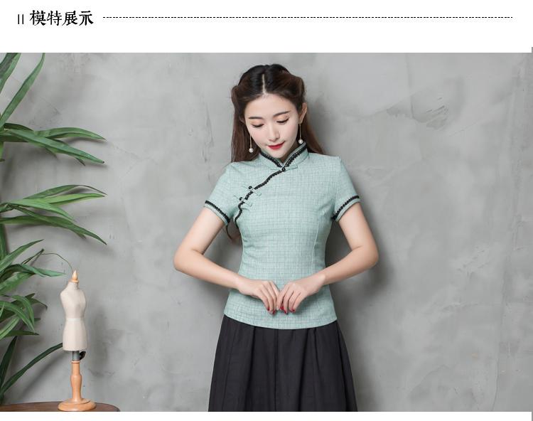 素雅民族风(特色班服)