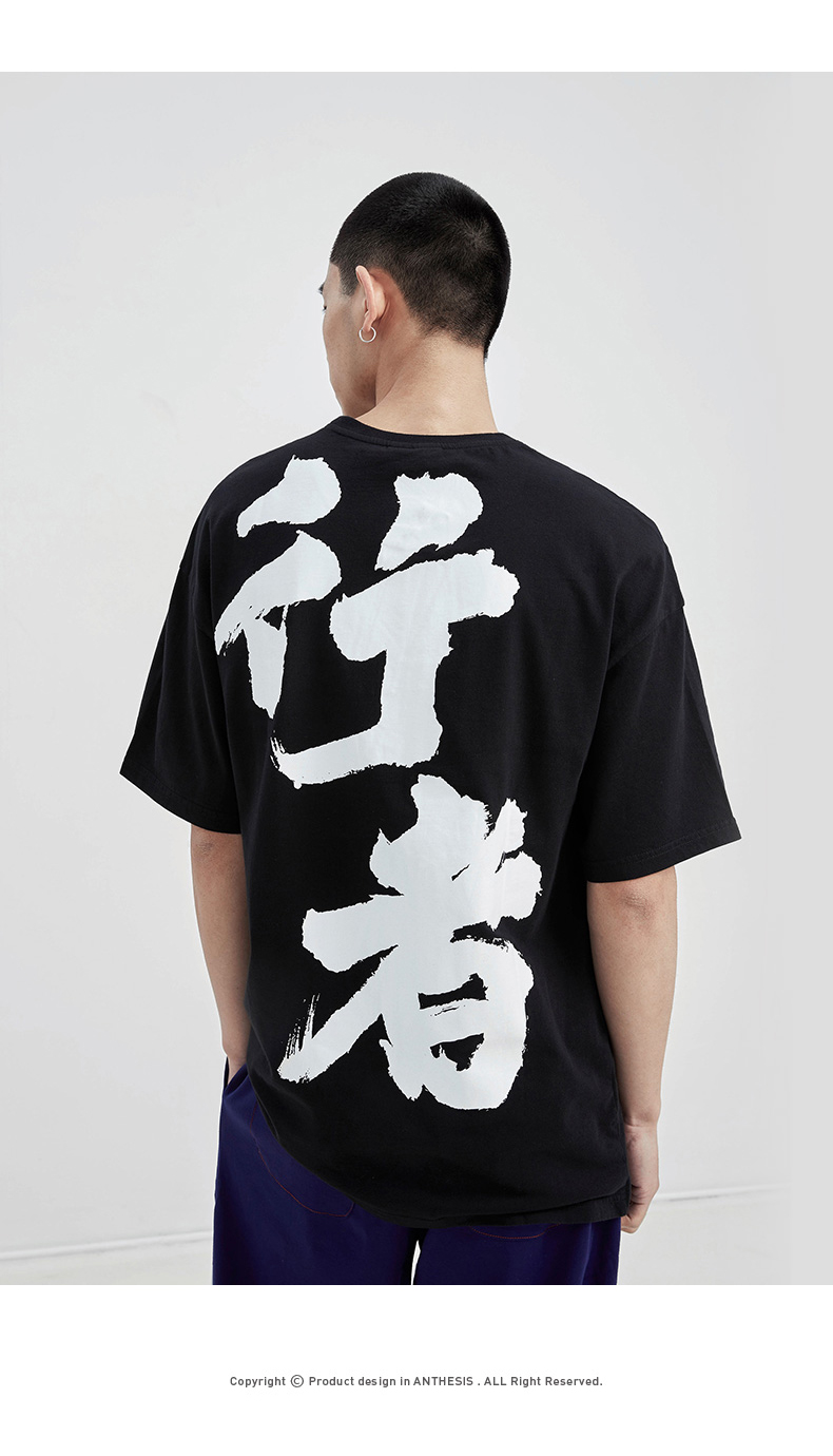 潮牌(张扬浮夸)之中国风系列